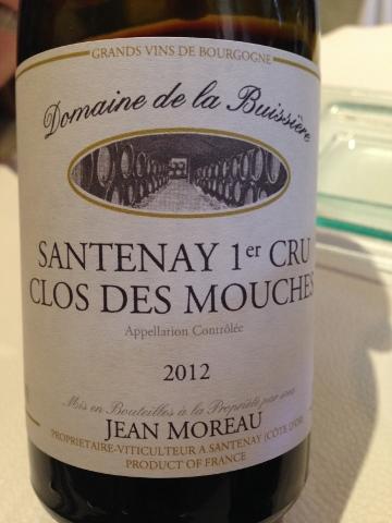 Burgundy 2014 295 (360x480)