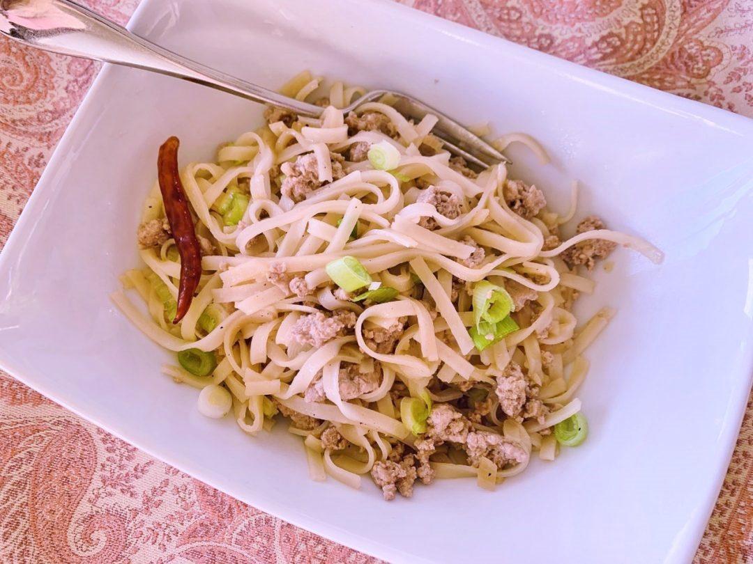 Thai Turkey Noodles – Recipe! Image 1